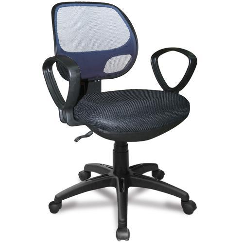 Ghế lưới nhân viên văn phòng hiện đại GL101B Hòa Phát